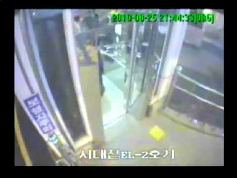 Man Rams Elevator, Falls To His Death