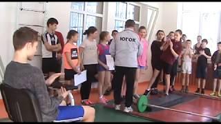 Чемпіонат Кривого Рогу з важкої атлетики 2018 р  команда Софіївки