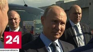 Лучшая машина в мире: Путину показали Су-57 - Россия 24
