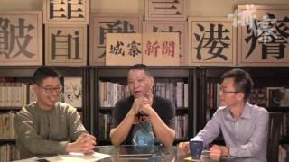 民族主義在香港 海員大罷工-15/05/17 「探險隊1842」1/2 thumbnail