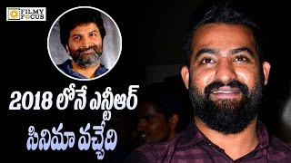 Jr ntr and trivikram movie release in 2018 summer - filmyfocus.com