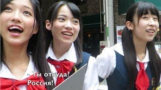 Реакция японок-айдолов на русского туриста. Милашки=)