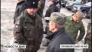 Рыбоохрана России. В Приморье началась охота на браконьеров