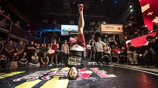 Red Bull BC One 2015 Korea Cypher