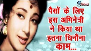 बॉलीवुड की इस अभिनेत्री को क्यों करनी पड़ी थी  मजबूरन तीन बार शादी…   Untold Story Of Mala Sinha