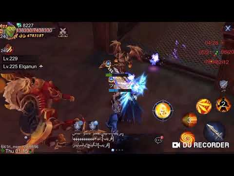 Goddess Primal Chaos -LeGeNDs VS GloRiouS- For Fun