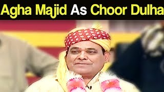 Agha Majid As Choor Dulha - Khabardar with Aftab Iqbal