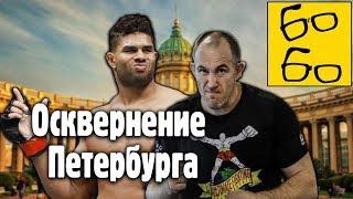 Как закончится бой АЛИСТАР ОВЕРИМ — АЛЕКСЕЙ ОЛЕЙНИК? Прогноз на турнир UFC в Санкт-Петербурге