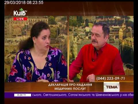 Телеканал Київ: 29.03.18  Громадська приймальня 08.15