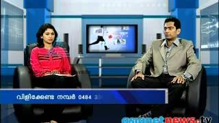 Kidney Stone : Doctor Live 19th Feb 2014  Part 2 ഡോക്ടര് ലൈവ്