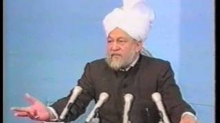 Friday Sermon 18 December 1992