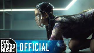 비비 (BIBI) 'BAD SAD AND MAD' Official Music Video