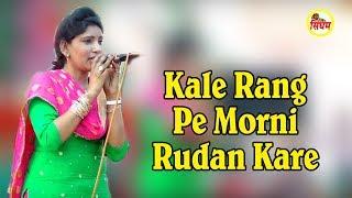 Kale Rang Pe Morni Rudan Kare !! Popular Haryanvi Khatu Shyam !! Jyoti Nagar !! Singham Hits