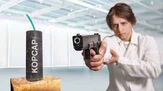 Что, если выстрелить в петарду из пистолета?