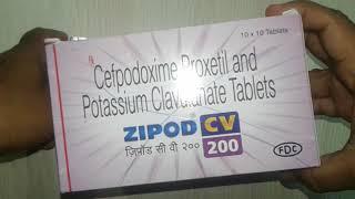ZIPOD CV 200 Tablets review in Hindi