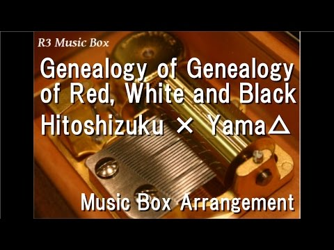 Genealogy of Red, White and Black/Hitoshizuku × Yama△ [Music Box]