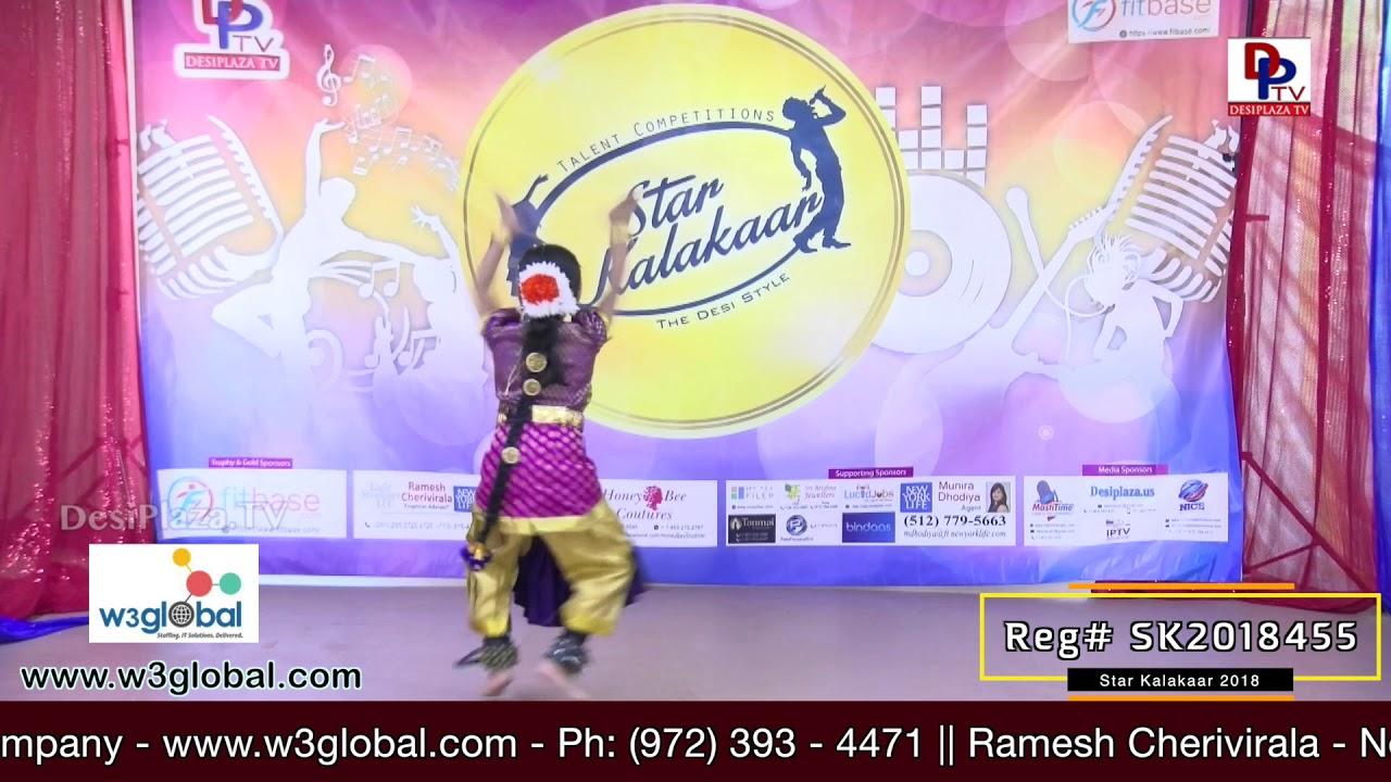 Participant Reg# SK2018-455 Performance - 1st Round - US Star Kalakaar 2018 || DesiplazaTV