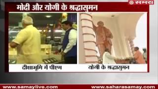CM Yogi paid homage to Baba Saheb on Ambedkar Jayanti in Lucknow