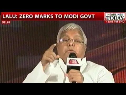 RJD Chief Lalu Prasad At Manthan AajTak