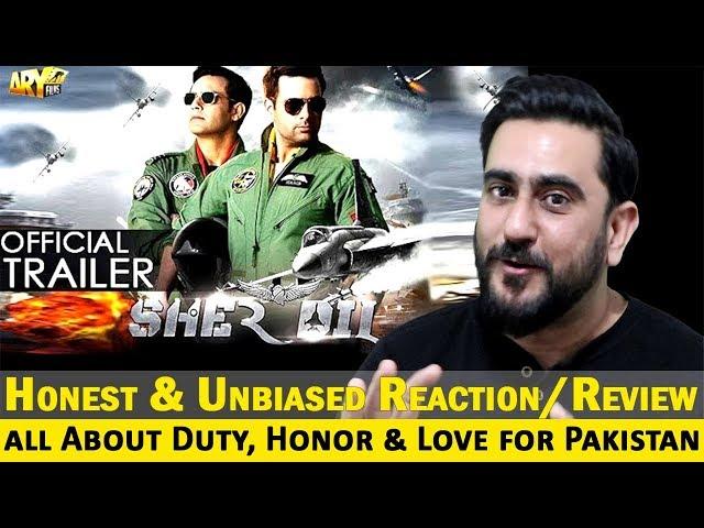 Reaction on SherDil Official Theatrical Trailer - Mikaal Zulfikar