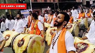 HD : ShivMudra Dhol tasha Pathak ► Tambadi Jogeshwari Pune 2015