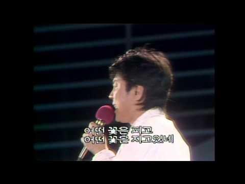 [1985] 조용필 - 어제 오늘 그리고
