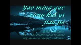 Download Fa Ru Xue (Hair like snow) by Jay Chou - Lyrics on screen MP3 song and Music Video