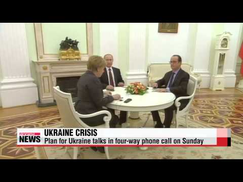 Russia discusses Ukraine peace plan with Germany, France   러시아·프랑스·독일 정상 우크라 협상