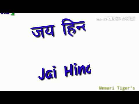 Vande Mataram Song (Hindi Lyrics) Pulwama Atteck