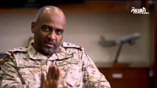 محمد بن سلمان لأحمد عسيري: خلك طبيعي