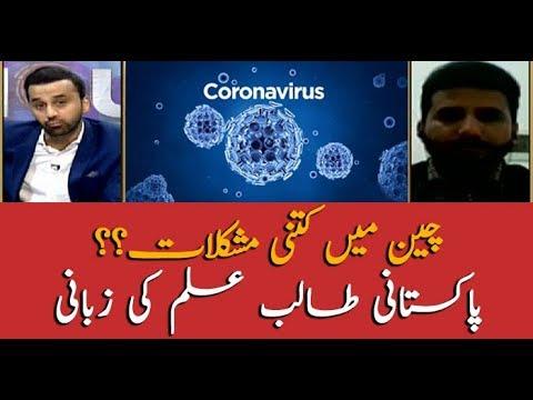 Pakistani students speaks