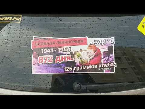 $53 - Санкт-Петербург - Могилёв. Часть 1.