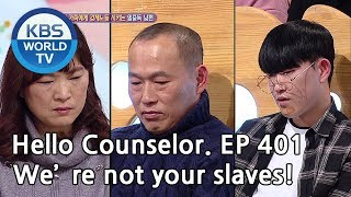 Workaholic man forces his wife and son to work 365 days/year. [Hello Counselor/ENG, THA/2019.02.25]