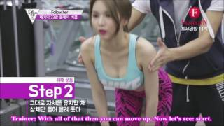 """Fiestar: Follow Me Cut - """"Exercising, Practicing, and Eating"""" [ENG SUB]"""