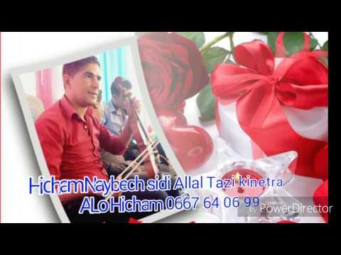 Jadid Hicham haybech 0667 64 06 99