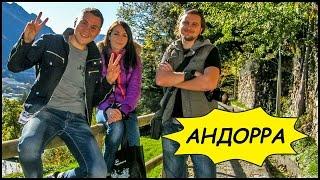 АНДОРРА. Последний День. Моя Поездка В Андорру! #7(, 2015-06-04T10:46:48.000Z)