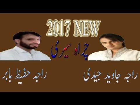 Pothwari Sher - 21/7/2017 - Raja Hafeez Babar Vs Raja Javed Jedi - Kirpa