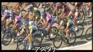 3分で振り返るツールドフランス2009