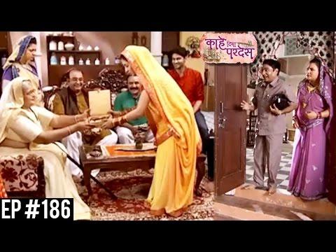 Kahe Diya Pardes | 22nd October Episode Update 186 | Zee Marathi | Sayali Sanjeev, Rishi Saxena