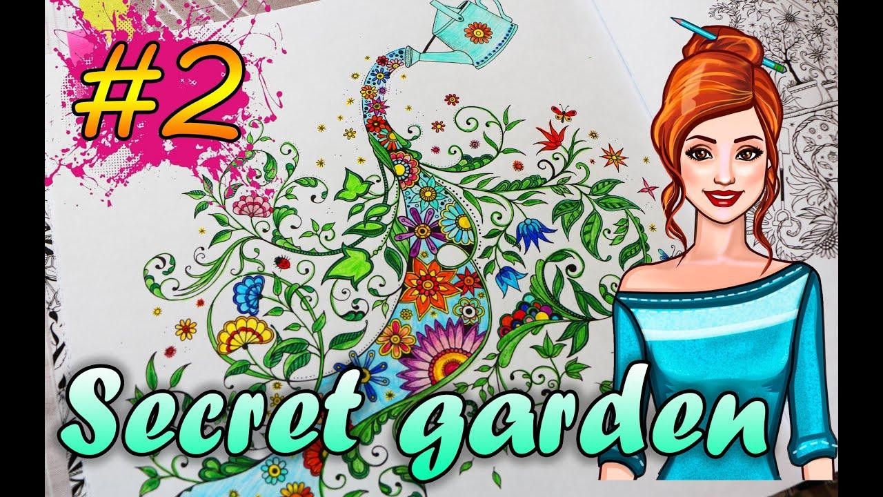 РАСКРАСКА АНТИСТРЕСС | Таинственный сад #2 | YulyaBullet ...