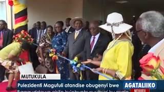 Pulezidenti Magufuli atandise obugenyi bwe
