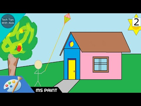 How to Draw a Simple House in MS Paint - YouTube