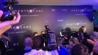 Фильм Притяжение ПРЕМЬЕРА Фёдор Бондарчук 24.01.2017