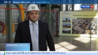 ЗАО Компания «СТЭС-ВЛАДИМИР»