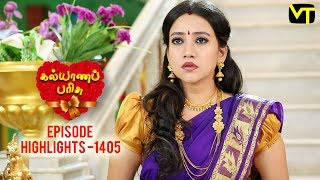 Kalyanaparisu 2 | Episode 1405 Highlights | Sun TV Tamil Serials | Vision Time