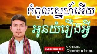 Khemarak Sereymon New Song 2015 Sunday CD Vol 198 កំពូលស្នេហ៏អឺអូនយំរឿងអ្វី