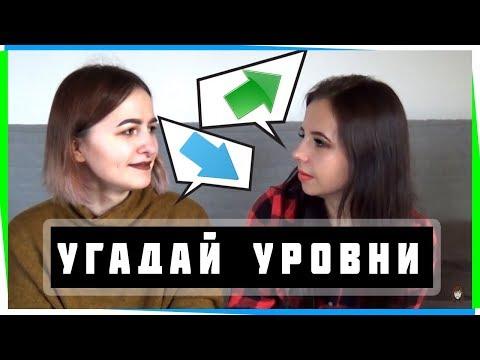 Бинарные Опционы - ИГРА для ТРЕЙДЕРОВ!
