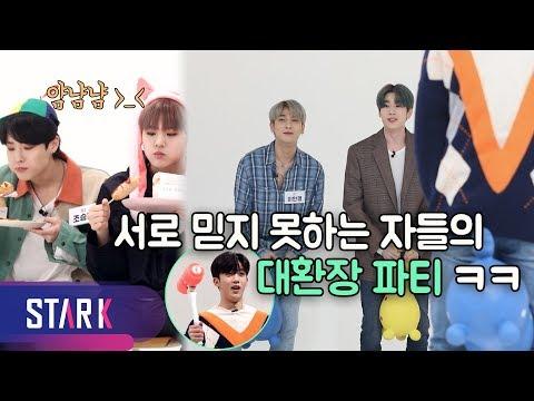 Episode 2, X1 members Gauge rising up (엑스원, 서로 믿지 못하는 자들의 대환장 파티ㅋㅋㅋ)