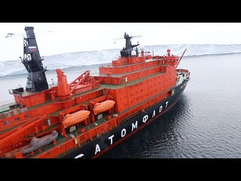 Voyage to the North Pole, June 2017