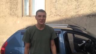 видео Чип-тюнинг Рено Сандеро